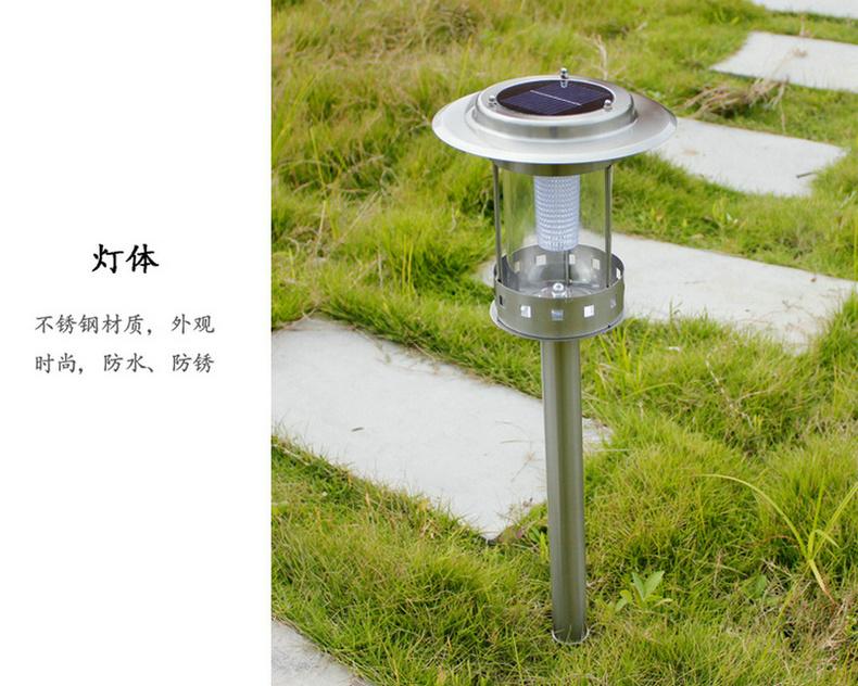 太陽能草坪燈燈體