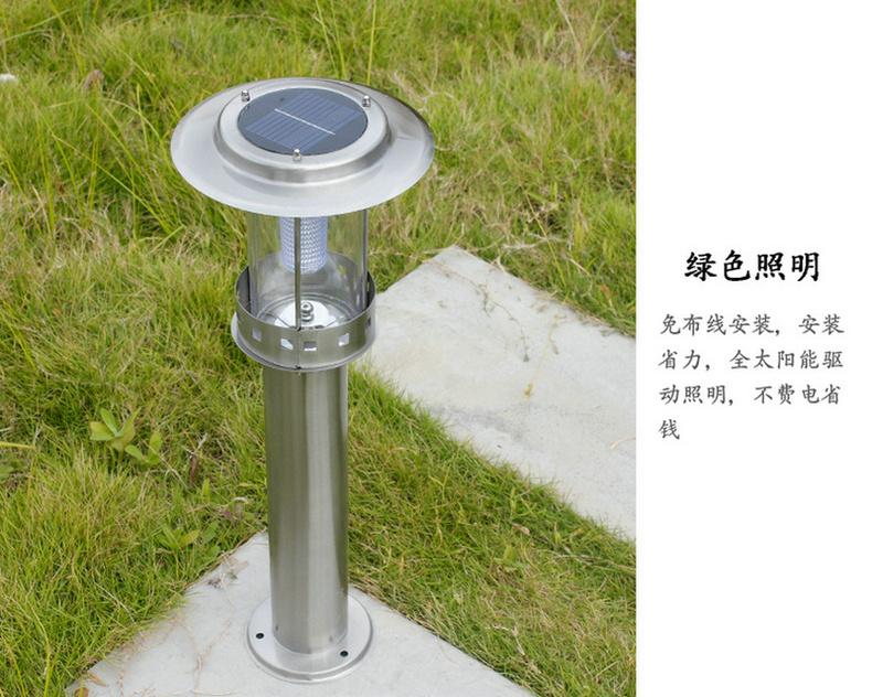 太陽能草坪燈實拍