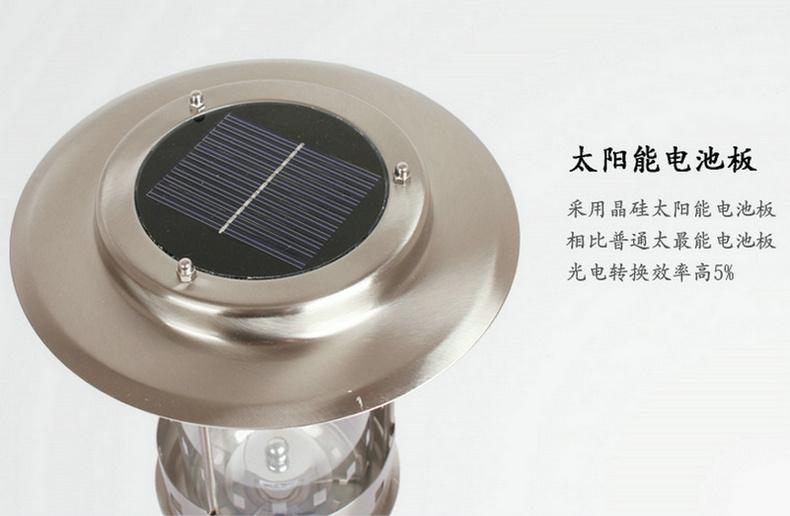 太陽能草坪燈電池板