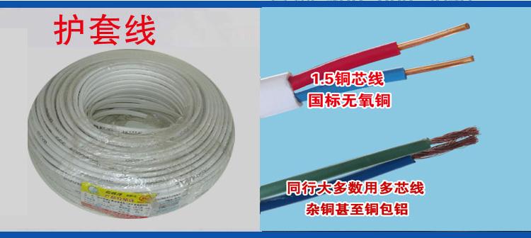 太陽能庭院燈護套線