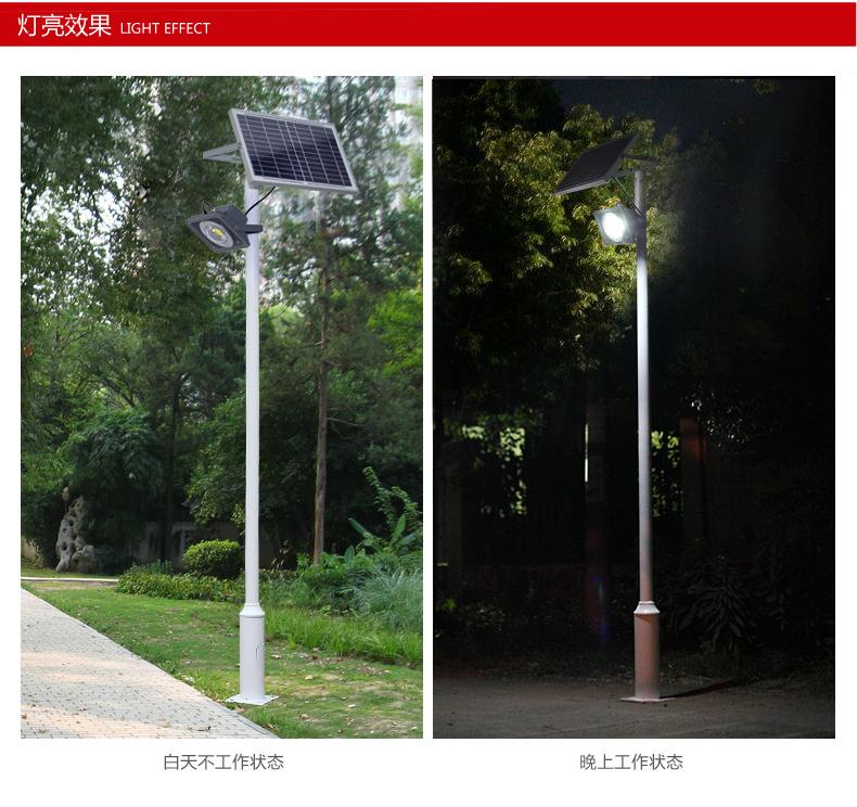 太陽能投光燈燈光效果