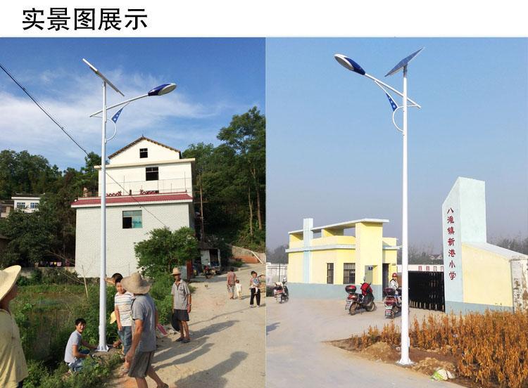 太陽能路燈-安裝現場