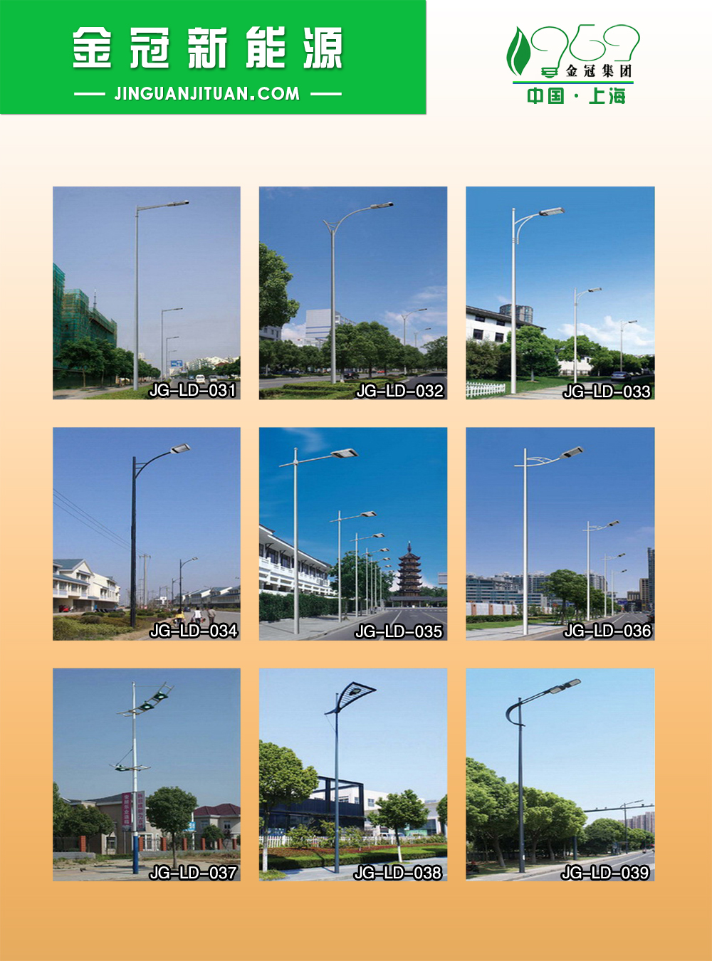 LED路燈31-39.jpg