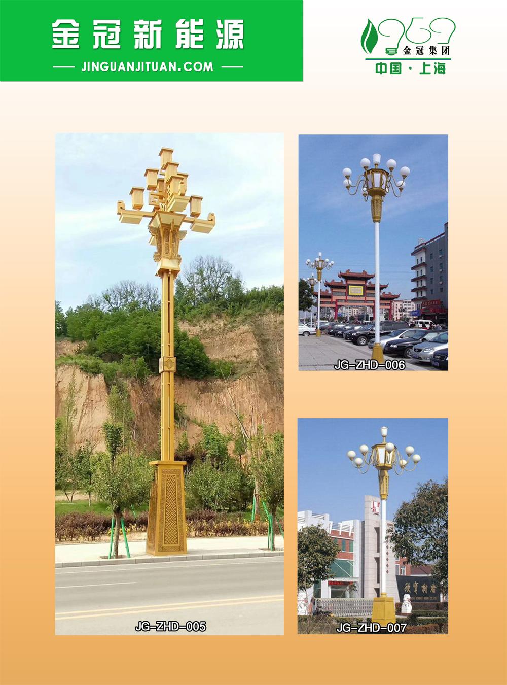 中華燈567.jpg
