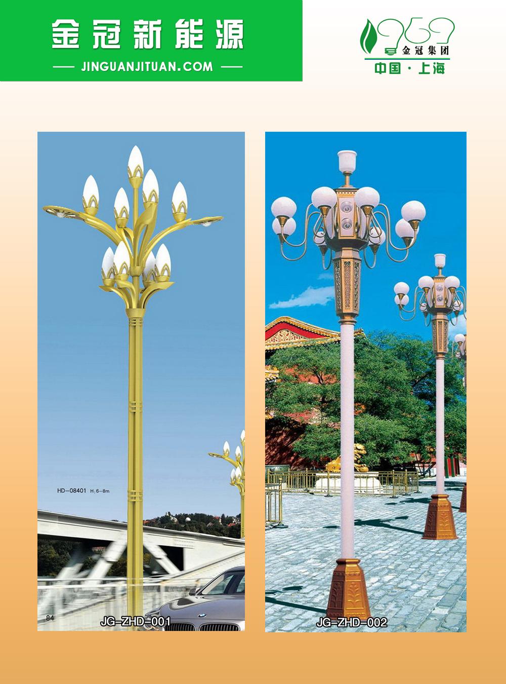 中華燈1-2.jpg