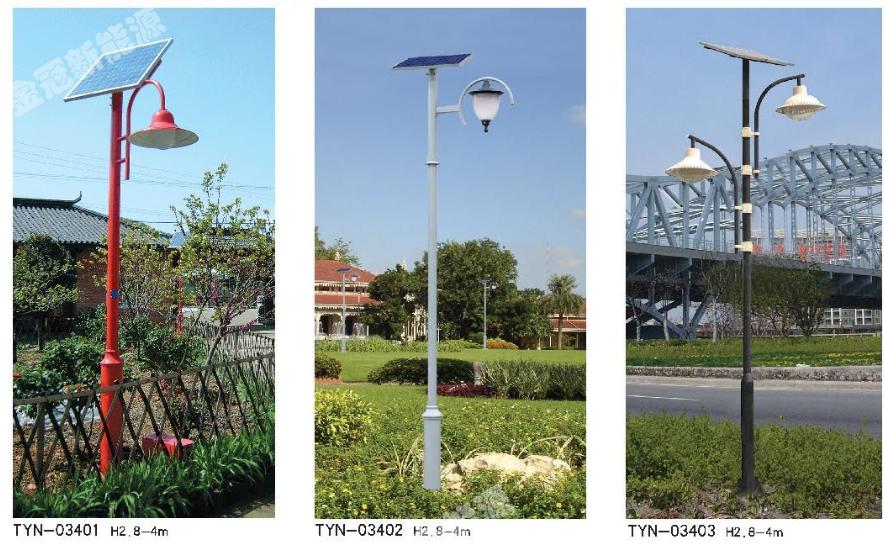 太陽能庭院燈樣品圖片
